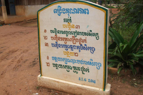 field-research-in-cambodia-2015 29071987172 o